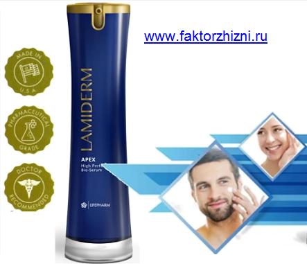 косметический-продукт-lamiderm