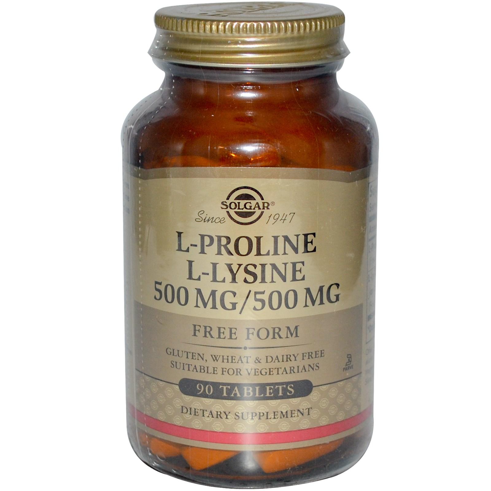 лизин-пролин