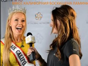 Мисс Калифорния Shanna Olsen (США)