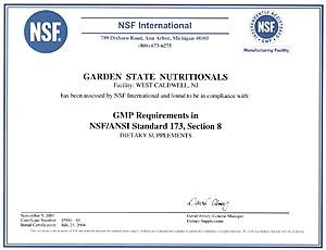 сертификат GMP на ламинин