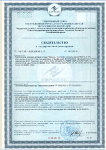 сертификация Ламинина