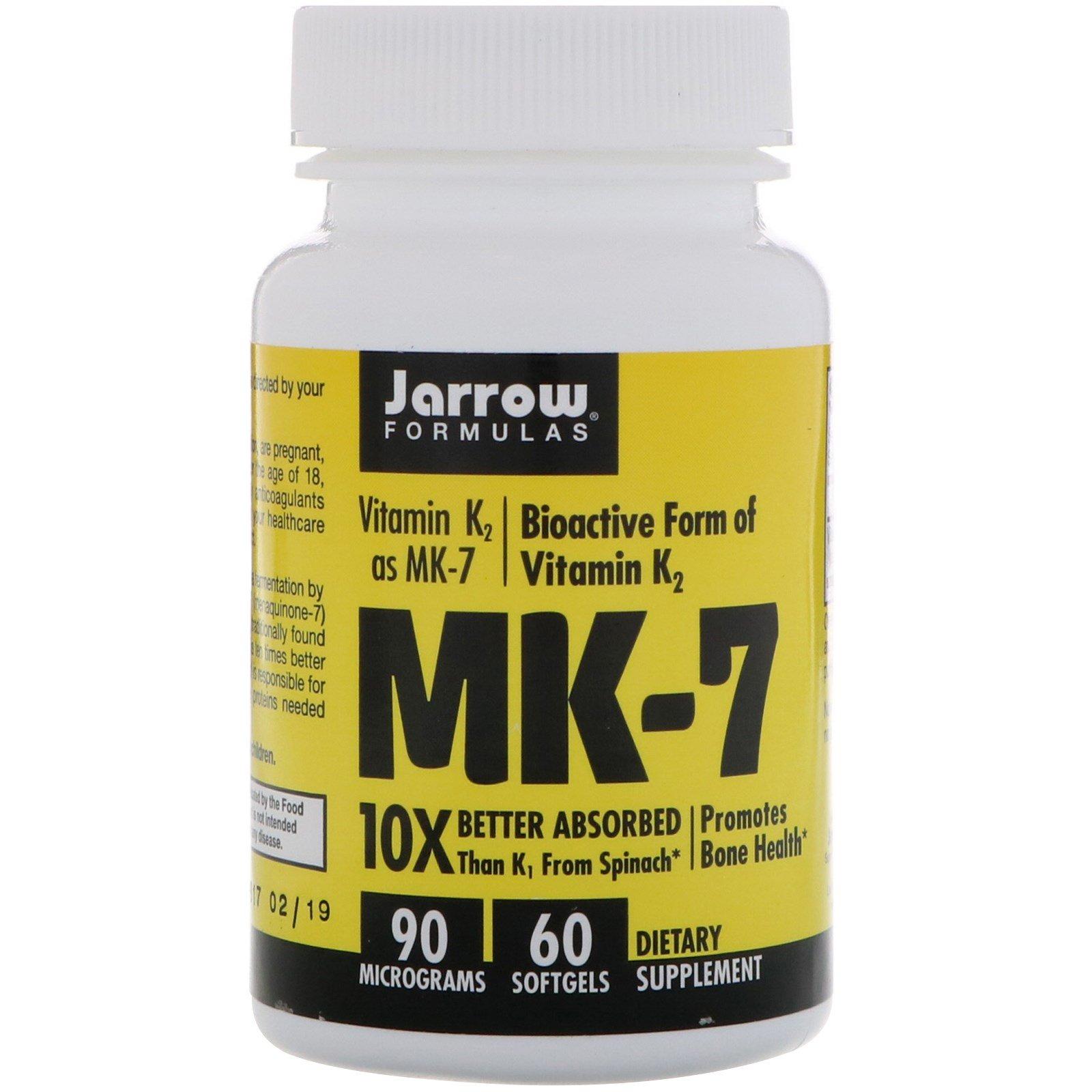 витамин-К-2-МК-7