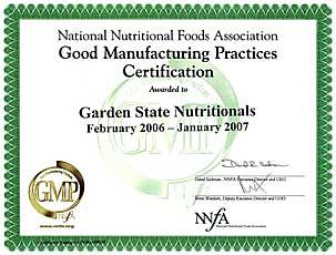 laminine сертификация