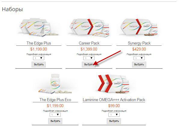 выбор стартового пакета lpgn