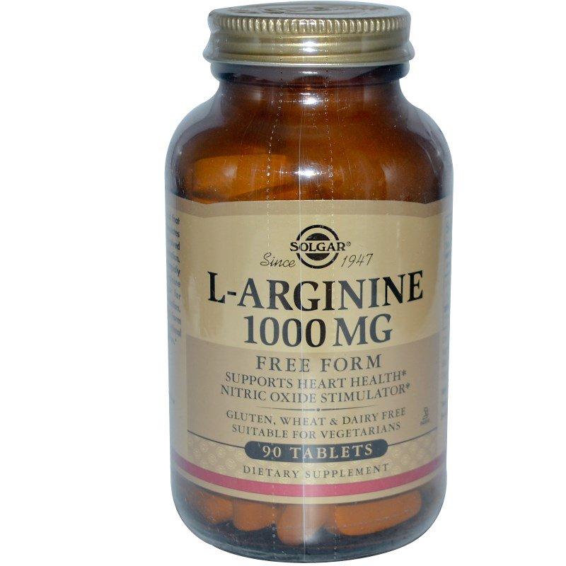 L-аргинин-arginine