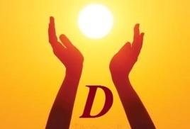 Витамин солнца для нашего здоровья
