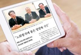 Ламинин для жителей Кореи