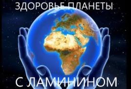 Россия и Украина открыты для прямых поставок Ламинина