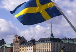 Laminine (Ламинин) выбирают в Швеции