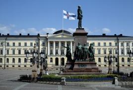 Laminine (Ламинин) в Финляндии со скидкой 20%