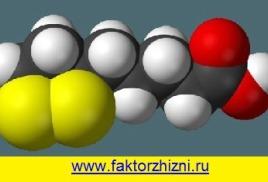 Полезные свойства альфа-липоевой кислоты