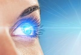 Зрение – бесценный дар