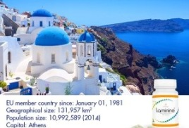 В Греции всё есть. И Laminine в Греции тоже есть!